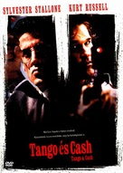 Tango And Cash - Hungarian DVD movie cover (xs thumbnail)
