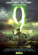 9 - South Korean Movie Poster (xs thumbnail)