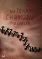 The Texas Chainsaw Massacre - DVD cover (xs thumbnail)