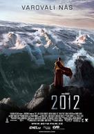 2012 - Czech Movie Poster (xs thumbnail)