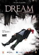 Bi-mong - Spanish Movie Poster (xs thumbnail)