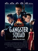 Gangster Squad - French Movie Poster (xs thumbnail)