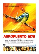 Airport 1975 - Spanish Movie Poster (xs thumbnail)