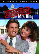 """""""Scarecrow and Mrs. King"""" - DVD cover (xs thumbnail)"""