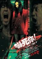 Hark sei nei - Hong Kong Movie Poster (xs thumbnail)
