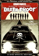 Grindhouse - DVD cover (xs thumbnail)