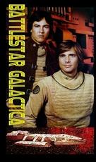 Battlestar Galactica - VHS cover (xs thumbnail)