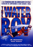 The Waterboy - Spanish Movie Poster (xs thumbnail)