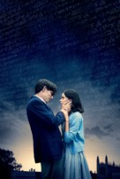 The Theory of Everything - Key art (xs thumbnail)