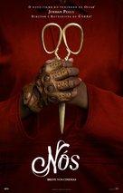 Us - Brazilian Movie Poster (xs thumbnail)
