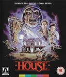 House - British Movie Cover (xs thumbnail)