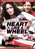 Heart Like a Wheel - DVD cover (xs thumbnail)
