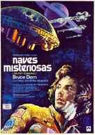 Silent Running - Spanish Movie Poster (xs thumbnail)
