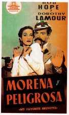 My Favorite Brunette - Spanish Movie Poster (xs thumbnail)