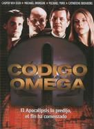 The Omega Code - Spanish Movie Poster (xs thumbnail)
