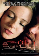 All About Anna - South Korean Movie Poster (xs thumbnail)