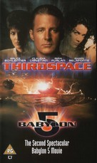 Babylon 5: Thirdspace - British VHS cover (xs thumbnail)