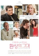 You Will Meet a Tall Dark Stranger - South Korean Movie Poster (xs thumbnail)