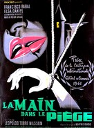 La mano en la trampa - French Movie Poster (xs thumbnail)