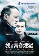 Kongen av Bastøy - Taiwanese Movie Poster (xs thumbnail)