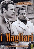 I magliari - Italian DVD movie cover (xs thumbnail)