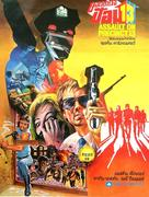 Assault on Precinct 13 - Thai Movie Poster (xs thumbnail)