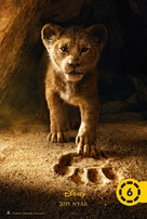 The Lion King - Hungarian Movie Poster (xs thumbnail)