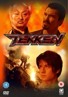 Tekken - British Movie Cover (xs thumbnail)