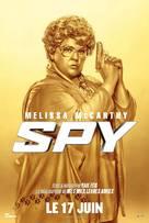 Spy - French Movie Poster (xs thumbnail)