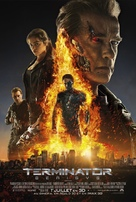 Terminator Genisys - Canadian Movie Poster (xs thumbnail)