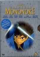 Mononoke-hime - British DVD movie cover (xs thumbnail)