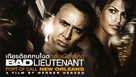 The Bad Lieutenant: Port of Call - New Orleans - Thai Movie Poster (xs thumbnail)