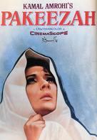 Pakeezah - Indian Movie Poster (xs thumbnail)