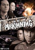 Star Wreck - Finnish DVD cover (xs thumbnail)