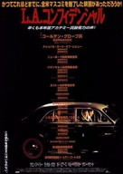 L.A. Confidential - Japanese Movie Poster (xs thumbnail)