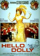 Hello, Dolly! - French Movie Poster (xs thumbnail)