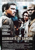 Blood Diamond - Spanish Movie Poster (xs thumbnail)