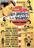 Ángeles del volante, Los - Spanish Movie Poster (xs thumbnail)