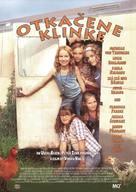 Wilden Hühner und das Leben, Die - Serbian Movie Cover (xs thumbnail)
