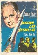 Wernher von Braun - Spanish Movie Poster (xs thumbnail)