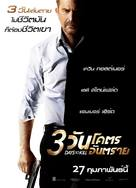 Three Days to Kill - Thai Movie Poster (xs thumbnail)