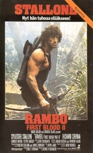 Rambo: First Blood Part II - Finnish VHS movie cover (xs thumbnail)
