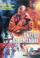 Cuibul salamandrelor - Yugoslav Movie Poster (xs thumbnail)