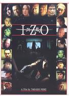 Izo - Movie Cover (xs thumbnail)