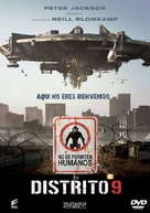 District 9 - Argentinian Movie Cover (xs thumbnail)