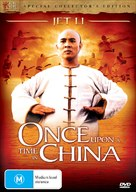 Once Upon A Time In China - Australian DVD cover (xs thumbnail)