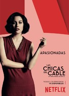"""""""Las chicas del cable"""" - Spanish Movie Poster (xs thumbnail)"""