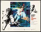 The Terminal Man - Movie Poster (xs thumbnail)