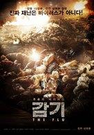 The Flu - South Korean Movie Poster (xs thumbnail)