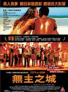 Cidade de Deus - Hong Kong Movie Poster (xs thumbnail)